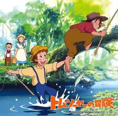 【DVD】TV トム・ソーヤーの冒険 DVDメモリアルBOX