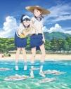 【Blu-ray】TV 放課後ていぼう日誌 Vol.3の画像