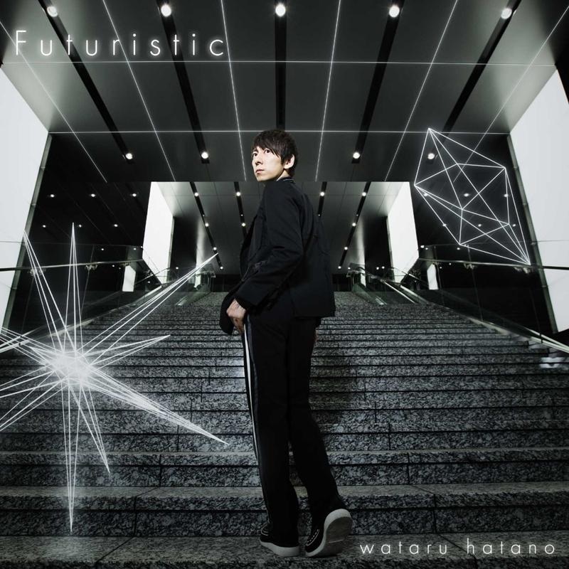 【アルバム】羽多野渉/Futuristic