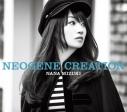【アルバム】水樹奈々/NEOGENE CREATION 通常盤の画像