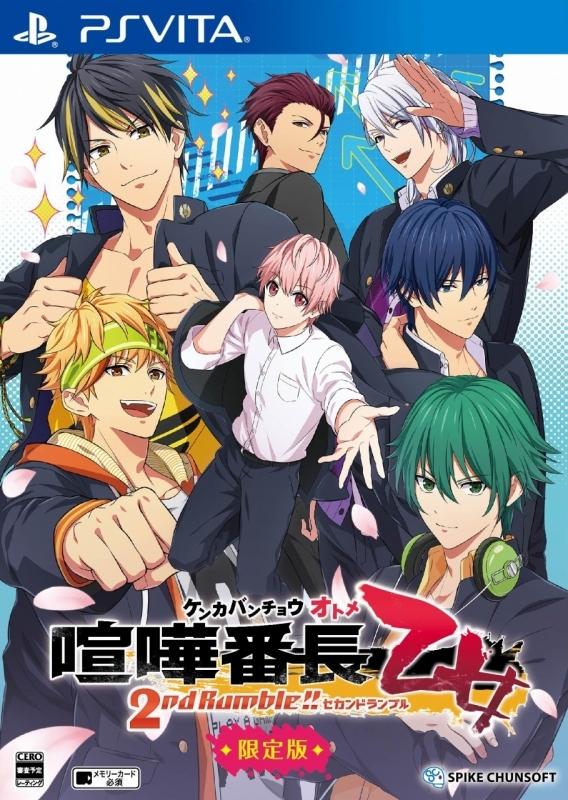 【Vita】喧嘩番長 乙女 2nd Rumble!! 限定BOX アニメイト限定セット