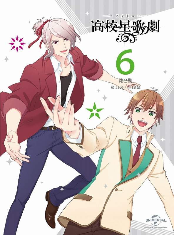 【DVD】TV スタミュ 第2期 第6巻 初回限定版