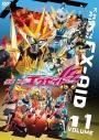【DVD】TV 仮面ライダーエグゼイド VOL.11の画像