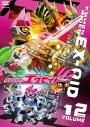 【DVD】TV 仮面ライダーエグゼイド VOL.12の画像