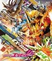 【Blu-ray】TV 仮面ライダーエグゼイド Blu-ray COLLECTION 4の画像