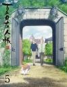 【Blu-ray】TV 夏目友人帳 陸 5 完全生産限定版の画像