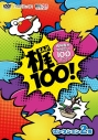 【DVD】梶100!~梶裕貴がやりたい100のこと~セレクション 2巻の画像