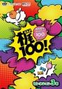 【DVD】梶100!~梶裕貴がやりたい100のこと~セレクション 3巻の画像