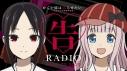 【DJCD】ラジオCD 令和最初の告RADIO ~powered by 四宮グループ~ vol.2の画像