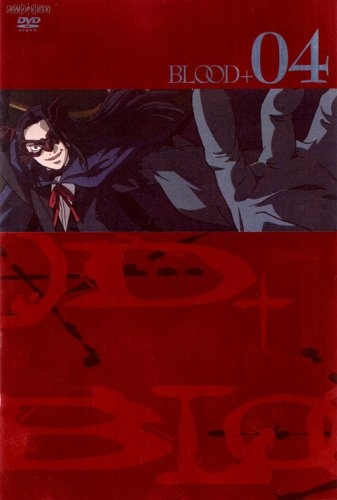 【DVD】TV BLOOD+ 4