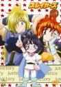 【DVD】TV スレイヤーズ VOL.4の画像