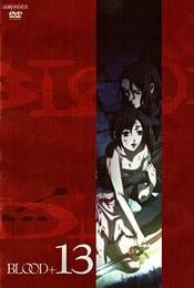 【DVD】TV BLOOD+ 13