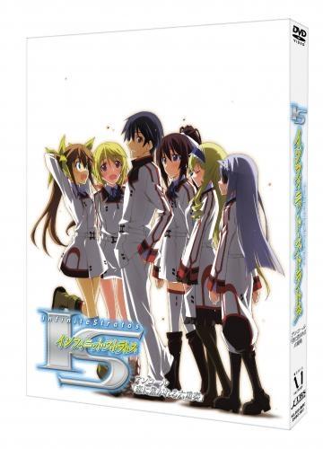 【DVD】OVA IS<インフィニット・ストラトス> アンコール 恋に焦がれる六重奏
