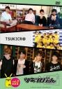 【DVD】TV ツキプロch. Vol.3 特装版の画像
