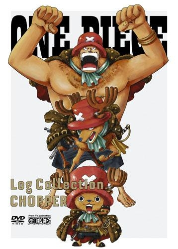 "【DVD】TV ONE PIECE-ワンピース- Log Collection ""CHOPPER"" 期間限定生産"