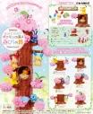 【グッズ-食品】あつめて!かさねて!ポケモンの森4 花びらの舞の画像