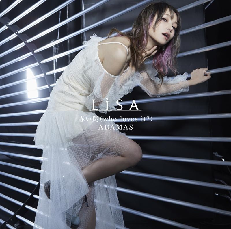 【主題歌】TV ソードアート・オンライン アリシゼーション OP「ADAMAS」/LiSA 通常盤