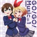 【主題歌】TV ライフル・イズ・ビューティフル 挿入歌シングル GO! GO!Music vol.1の画像