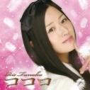 【アルバム】田中理恵/ココロ 通常盤の画像