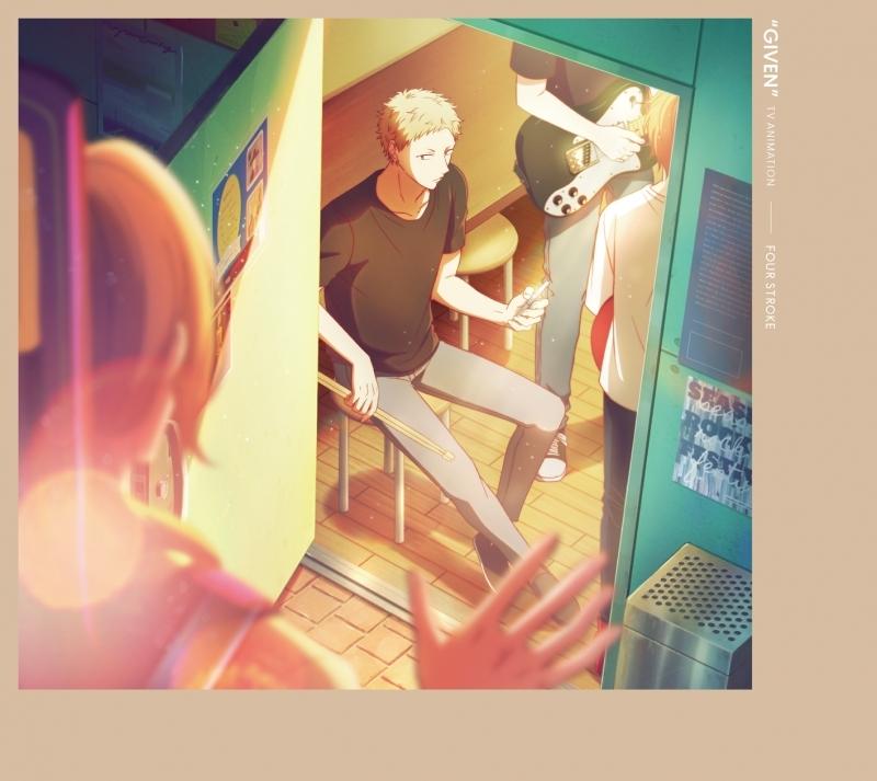 【DVD】TV ギヴン 4 完全生産限定版
