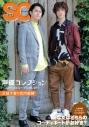 【DVD】声優コレクション ~ふたりのコーデSHOW~ 沢城千春×武内駿輔の画像