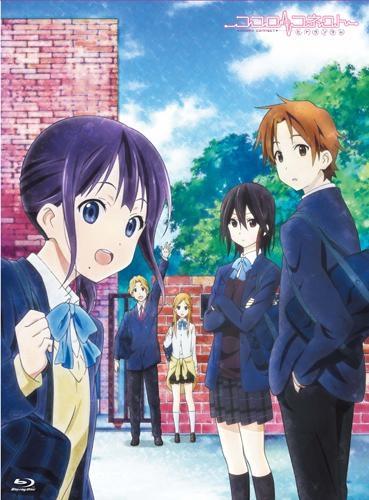 【Blu-ray】TV ココロコネクト ヒトランダム (下) 初回限定版