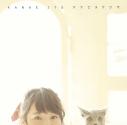 【アルバム】伊藤かな恵/デアエタケシキの画像