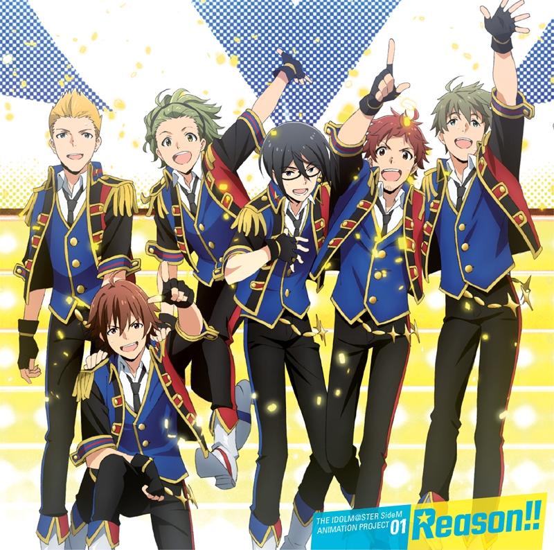 【キャラクターソング】THE IDOLM@STER SideM ANIMATION PROJECT 01「Reason!!」/315 STARS 通常盤