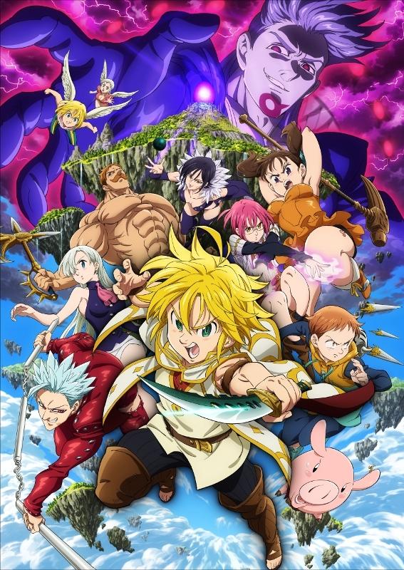 【DVD】劇場版 七つの大罪 天空の囚われ人 通常版