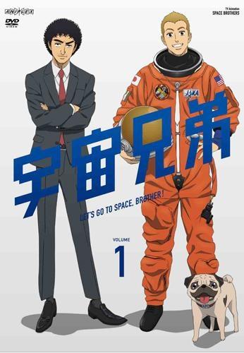 【DVD】TV 宇宙兄弟 1