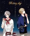 【ドラマCD】ツキプロ 夏の星空の物語 -Starry sky collection-