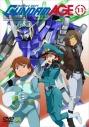 【DVD】TV 機動戦士ガンダムAGE 11の画像