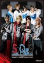 【Blu-ray】【スケステ】2.5次元ダンスライブ S.Q.S Episode1 はじまりのとき-Thanks for the chance to see you-Ver.REDの画像