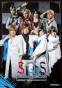 【Blu-ray】【スケステ】2.5次元ダンスライブ S.Q.S Episode1 はじまりのとき-Thanks for the chance to see you-Ver.BLUEの画像