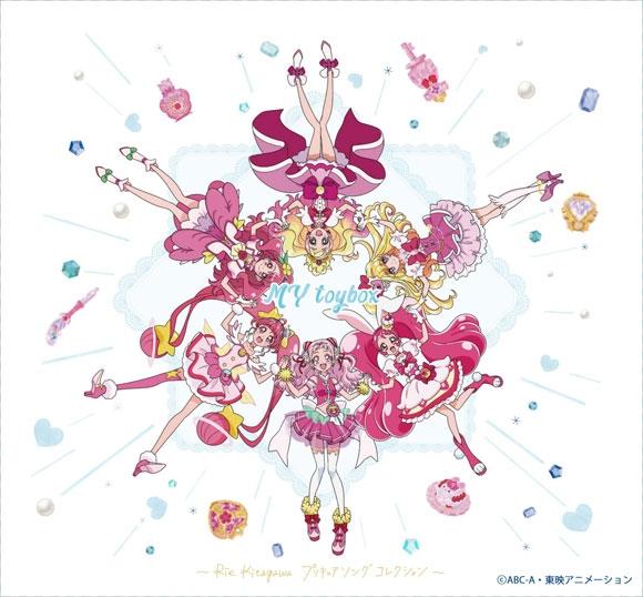 【アルバム】北川理恵/MY toybox~Rie Kitagawa プリキュアソングコレクション~
