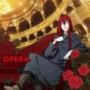 【主題歌】TV Dies irae ED「オペラ」/フェロ☆メン B-Typeの画像