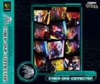 【主題歌】【ツキステ。】2.5次元ダンスライブ ツキウタ。ステージ 第7幕 CYBER-DIVE-CONNECTION メインテーマ「CYBER-DIVE-CONNECTION」