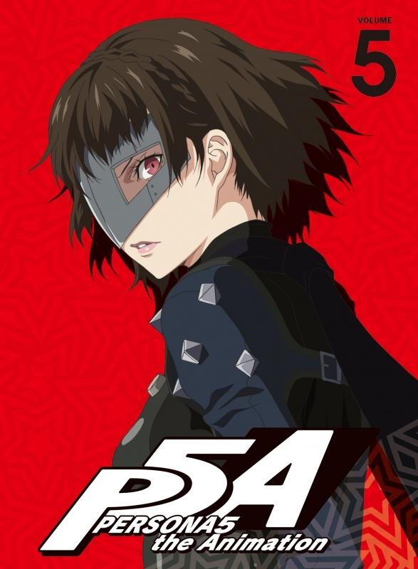 【Blu-ray】TV ペルソナ5 5 完全生産限定版