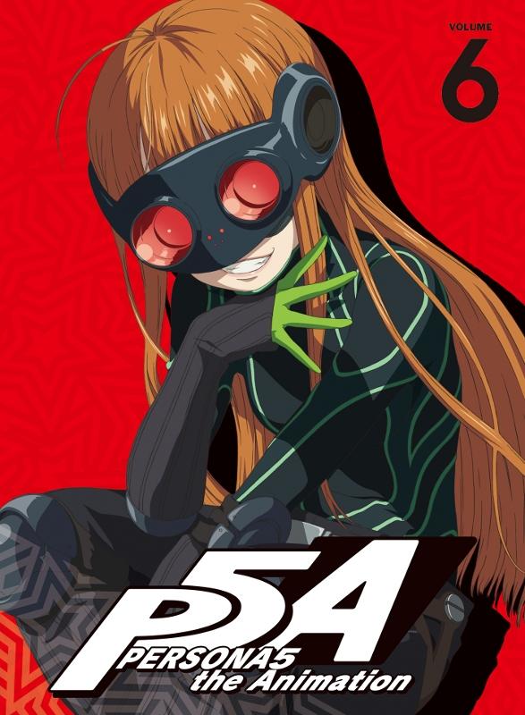 【Blu-ray】TV ペルソナ5 6 完全生産限定版