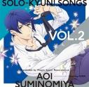 【キャラクターソング】TV マジきゅんっ!ルネッサンス Solo-kyun!Songs vol.2 墨ノ宮葵 (CV.KENN)の画像
