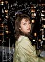 【アルバム】大橋彩香/WINGS 初回限定盤の画像
