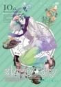 【DVD】TV Starry☆Sky vol.10 ~Episode Libra~ スタンダードエディションの画像