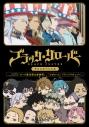 【DVD】ブラッククローバーアニメスペシャルの画像