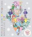 【Blu-ray】プリパラ&キラッとプリ☆チャンWinter Live 2019の画像