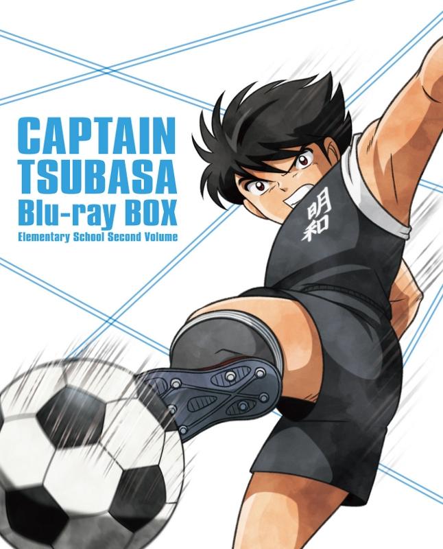 【Blu-ray】TV キャプテン翼 Blu-ray BOX ~小学生編 下巻~初回仕様版