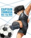 【Blu-ray】TV キャプテン翼 Blu-ray BOX ~小学生編 下巻~初回仕様版の画像