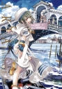【ポイント還元版(12%)】【コミック】ARIA 完全版 1~7巻セット(完)の画像