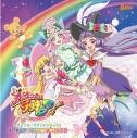 【サウンドトラック】TV 魔法つかいプリキュア! オリジナル・サウンドトラック2 プリキュア・マジカル・サウンド!!の画像