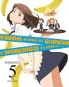 【Blu-ray】TV WORKING!!! 5 完全生産限定版の画像