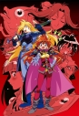 【Blu-ray】TV スレイヤーズ Blu-rayBOX 完全生産限定版の画像